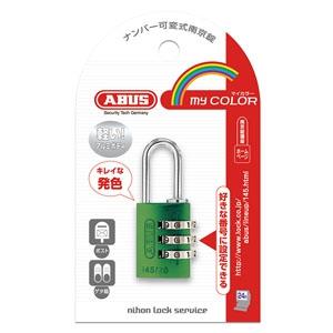 ABUS  145/20GR
