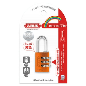 ABUS  145/20OR