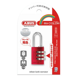ABUS  145/20RE