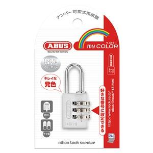 ABUS  145/20SI