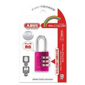 ABUS  145/20PI