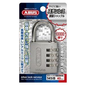 ABUS  145IB/40SI