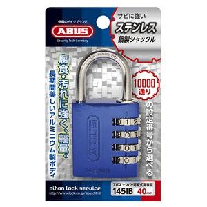 ABUS  145IB/40BL