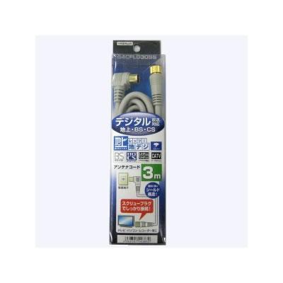 YAZAWA(ヤザワ)  S4CFL030SS