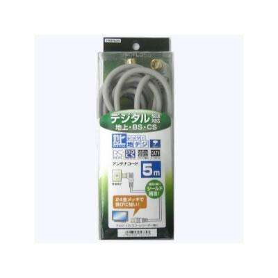 YAZAWA(ヤザワ)  S4CFL050