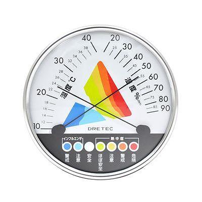 ドリテック 熱中症・インフルエンザ警告計温湿度計 O-311WT
