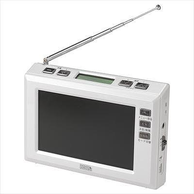 YAZAWA(ヤザワ) 4.3インチディスプレイ ワンセグラジオ(ホワイト) TV03WH