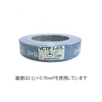 富士電線 ビニルキャブタイヤ丸形コード 0.3m  2心 100m巻 灰色 VCTF0.3SQ×2C×100mハイ