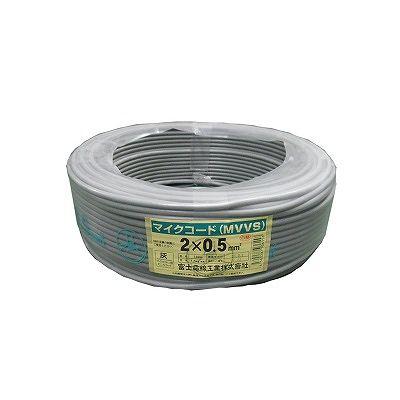富士電線 マイクロホン用ビニルコード 0.5m  2心 100m巻き 灰色 MVVS0.5SQ×2C×100m