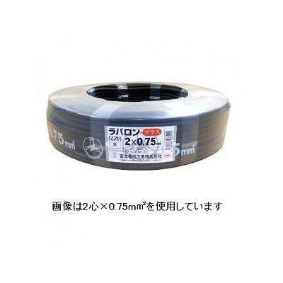 富士電線 ラバロンプラスVCT 600V 耐熱ソフトビニルキャブタイヤ丸形ケーブル 3心 2.0m  100m巻き ラバロンプラスVCT2.0×3C×100m