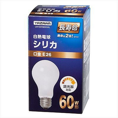 YAZAWA(ヤザワ) 長寿命シリカ60W形 LW100V60WWL