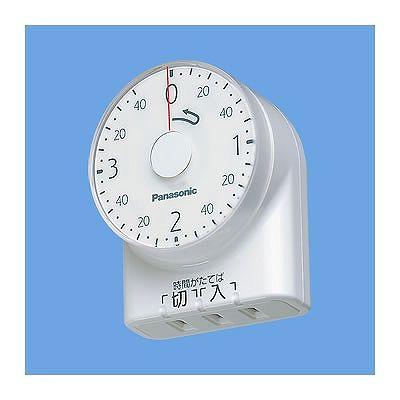 パナソニック電工 ダイヤルタイマー(3時間形)(ホワイト) WH3201WP