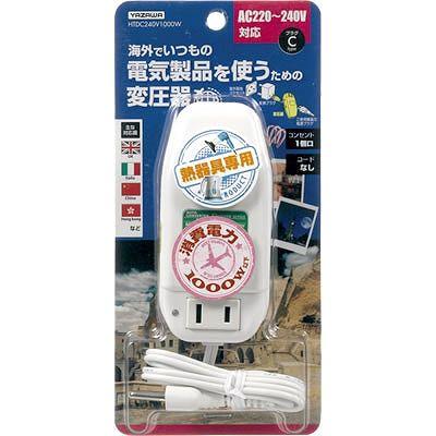 YAZAWA(ヤザワ)  HTDC240V1000W