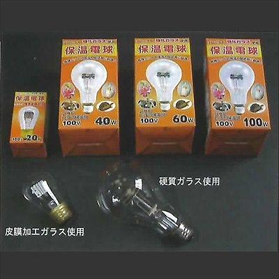 アサヒ  016110-asahi-100SET