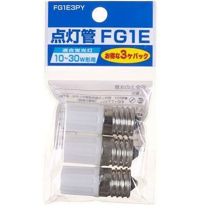 YAZAWA(ヤザワ) グロー球10 30W形用 口金E17 3個セット FG1E3PY