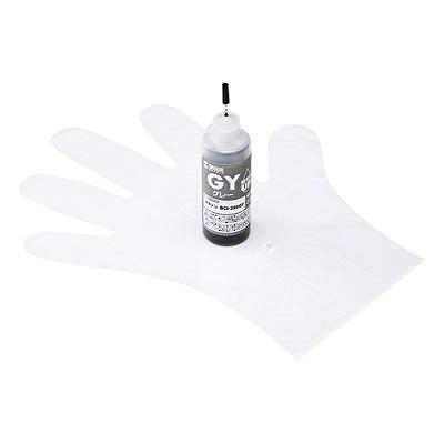 サンワサプライ  INK-C326G60