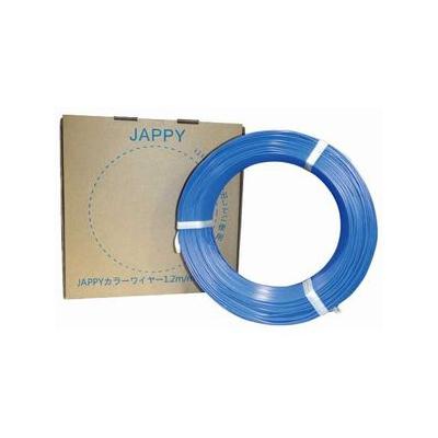 因幡電機 《ジャッピー》JPカラーワイヤー 1.6mm 青 300m JPカラーワイヤー1.6mm