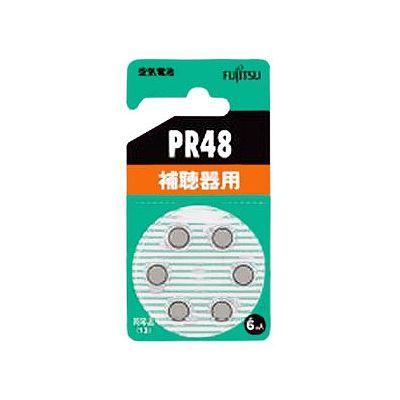 富士通 補聴器用空気電池 1.4V 6個パック×10セット PR48(6B)_10set