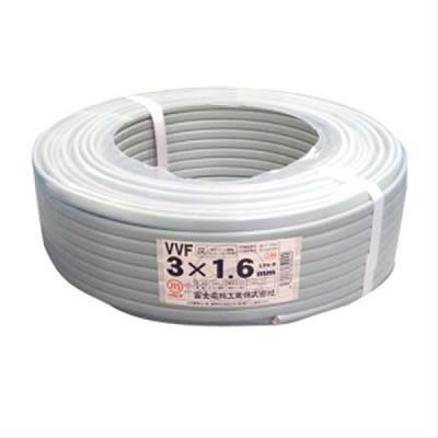 富士電線 VVFケーブル 1.6mm×3芯 100m巻 (灰色) VVF1.6×3C×100m