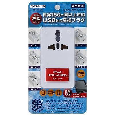YAZAWA(ヤザワ)  HPM42AWH