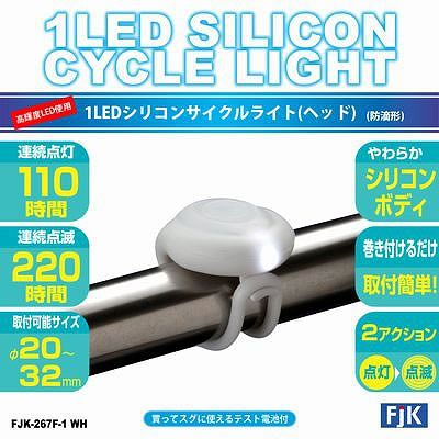 フジキン  FJK-267F-1WH