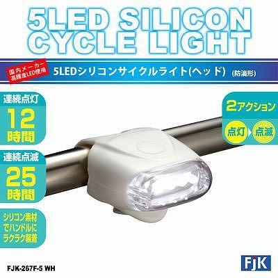 フジキン  FJK-267F-5WH
