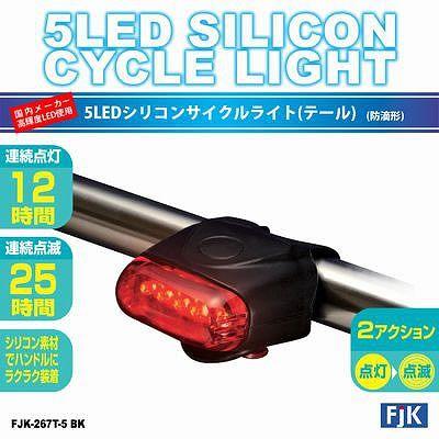フジキン  FJK-267T-5BK