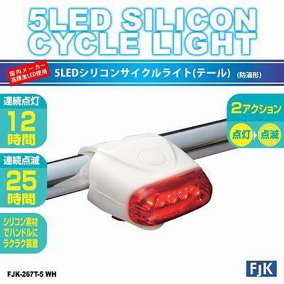 フジキン  FJK-267T-5WH