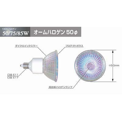 岡村電産  JDR110V50WWMK5E17