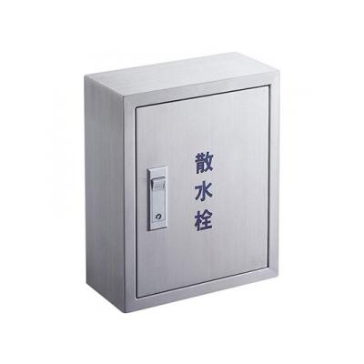 三栄水栓製作所  R81-2-245X200