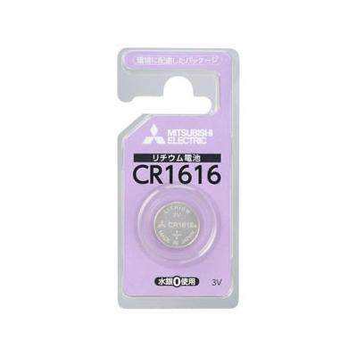 三菱 リチウムコイン電池 3V 1個パック×10セット CR1616D/1BP_10set