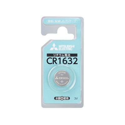 三菱 リチウムコイン電池 3V 1個パック CR1632D/1BP