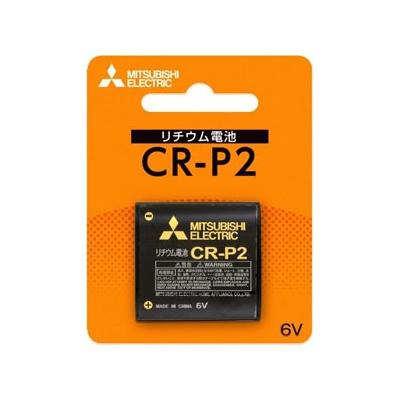 三菱 カメラ用リチウム電池 6V 1本パック CR-P2D/1BP