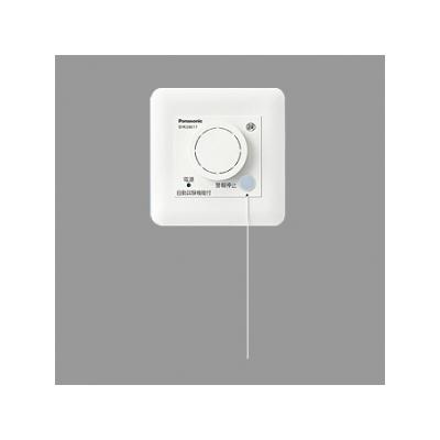 パナソニック 住宅用火災警報器 けむり当番 2種 壁埋込型 AC100V端子式・連動親器 警報音・音声警報機能付 検定品 SHK28617