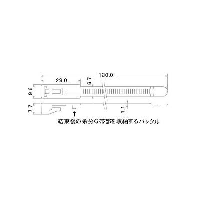エスケイ工機 SKリリースタイ 再使用可能 標準グレード 全長150mm 幅6.9mm 100本入り  RS-130HC 画像2