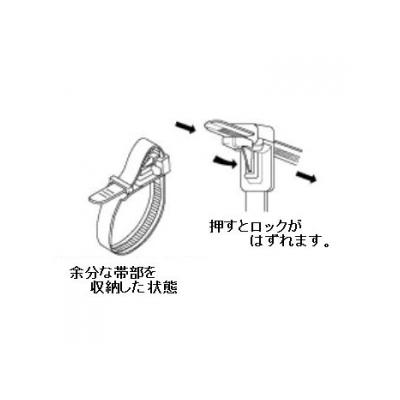 エスケイ工機 SKリリースタイ 再使用可能 標準グレード 全長150mm 幅6.9mm 100本入り  RS-130HC 画像3