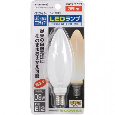 YAZAWA(ヤザワ)  LDC1LG32E12W3