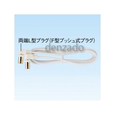 マスプロ  PLL2N-P
