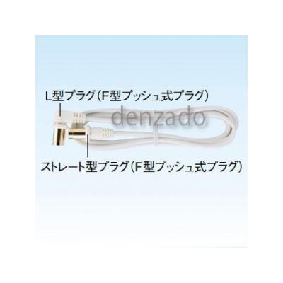 マスプロ  PLS5N-P