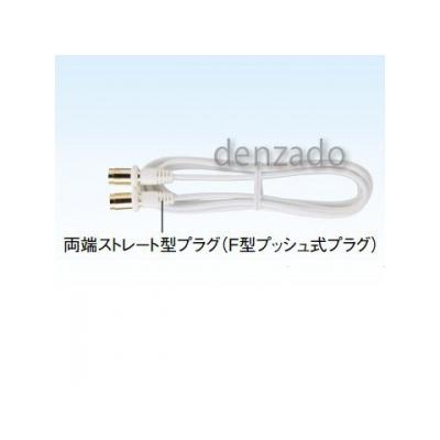 マスプロ  PSS3N-P