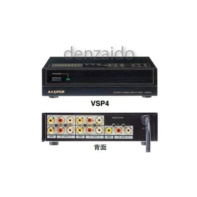 マスプロ  VSP4