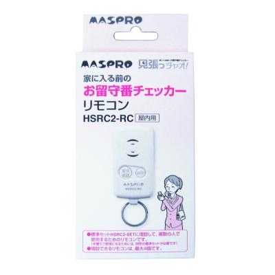 マスプロ  HSRC2-RC