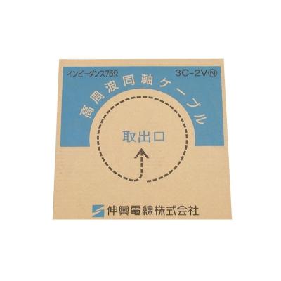 伸興電線  3C-2VN×100m