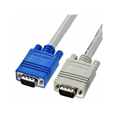 サンワサプライ ディスプレイケーブル 複合同軸ケーブル アナログRGB ストレート全結線 5m ライトグレー KC-V5K