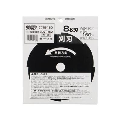 高儀  TB-160