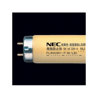 NEC(エヌイーシー)  FLR40SY-F/M/LSI