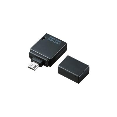 サンワサプライ  AD-USB19BK