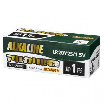 YAZAWA(ヤザワ) アルカリ乾電池 単1形 2本入 シュリンクパック  LR20Y2S 画像3