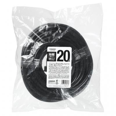 YAZAWA(ヤザワ)  H7RP1020BK