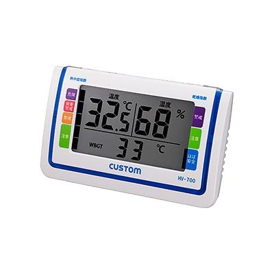 カスタム デジタル熱中症指数/乾燥指数計 時計表示・アラームブザー通知・タイマーロック機能付 HV-700